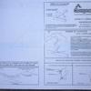 plan de montage d\'une charpente 006