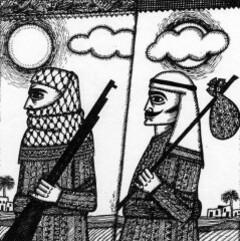 arabmaoist