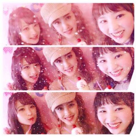 Sur le blog de son groupe Pink Cres (28.04.17)