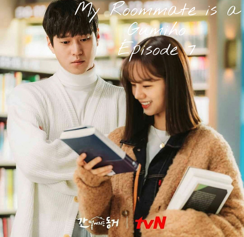 My Roommate is a Gumiho EP07