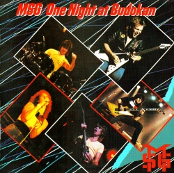 MICHAEL SCHENKER GROUP - One Night At Budokan [Remastered Edition]
