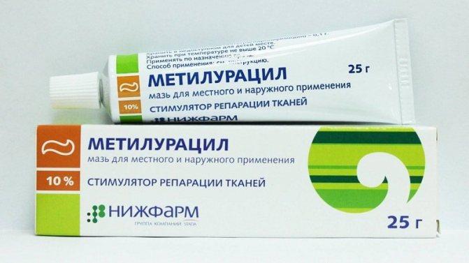 Мазь метилурациловая от геморроя инструкция