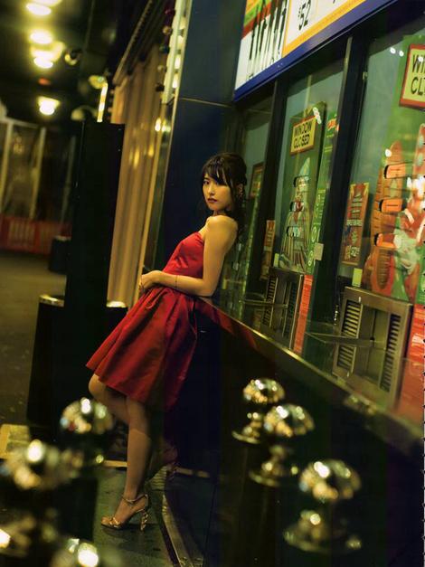 "Photobooks : ( Misa Eto : Photo Book ""Hanashi wo kikoka./話を聞こうか。"" )"