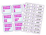 Atelier différentes écritures des nombres de 11 à 19
