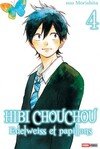 Tome 4 : De nouveau au lycée, Suiren et Kawasumi ont l'occasion d'être seuls tous les deux mais le silence perdure entre eux.   Fatiguée de cette situation qui n'avance pas, Suiren semble être sur le point de craquer.