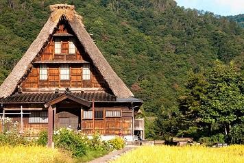 Des villages japonais exceptionnels ...