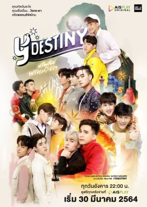 Y-Destiny (2021) poster