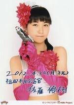 Masaki Sato 佐藤優樹 Morning Musume Concert Tour 2012 Haru Ultra Smart モーニング娘。コンサートツアー2012春~ウルトラスマート~