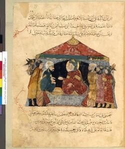 Tente médiévale arabe