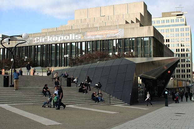 Place des Arts Montréal
