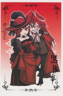 Black Butler (Kuroshitsuji) - SAISON I