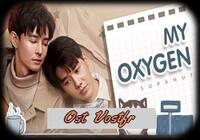 My Oxygène