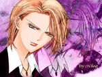 quelque photos de skip beat