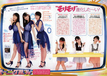 magazine morning musume 2014