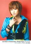 Risa Niigaki 新垣里沙 Seishun Collection/青春コレクション