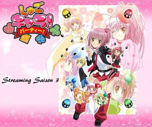 Streaming  Shugo Chara Saison 3