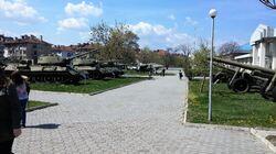Musée d'histoire militaire
