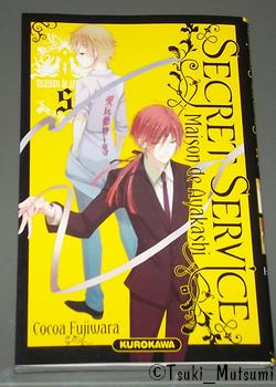 Secret Service ~Maison de Ayakashi~ - tome 5