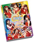 Berryz Koubou DVD Magazine Vol.21