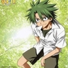 _large__animepaper_scans_law-of-ueki_koo_24369.jpg