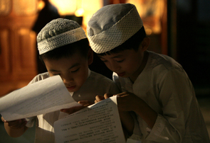 Ceux qui prient Allah en faveur de leur enfants