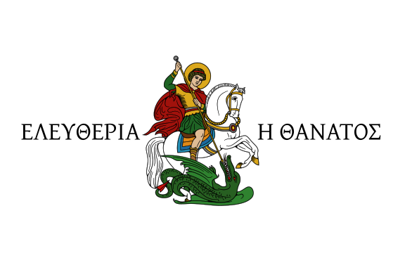 Athanasios Diakos emblème