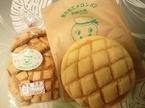 Le Melon Pan ( Ou le pain melon)