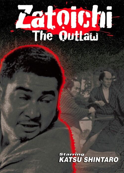 Zatôichi rôyaburi / Zatoichi the Outlaw (1967)