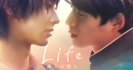 Life Happiness Depends On Ourselves - AsianDrama Fansub