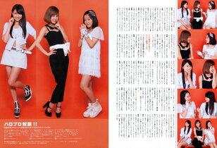 GIRL POP 2013 Sakura Oda Mai Hagiwara Ayaka Wada Hello!Project Morning Musume °C-ute S/mileage