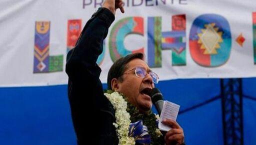 Se encuentran en suelo boliviano el presidente de Argentina, Alberto Fernández, y el canciller de Venezuela, Jorge Arreaza.