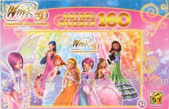 puzzlewinxbaldeprincesses1