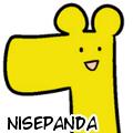 Nisepanda