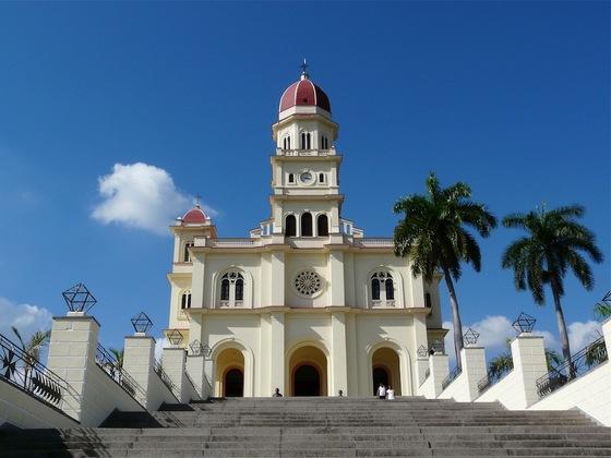 basilique de la Virgen del Cobre à Santiago de Cuba