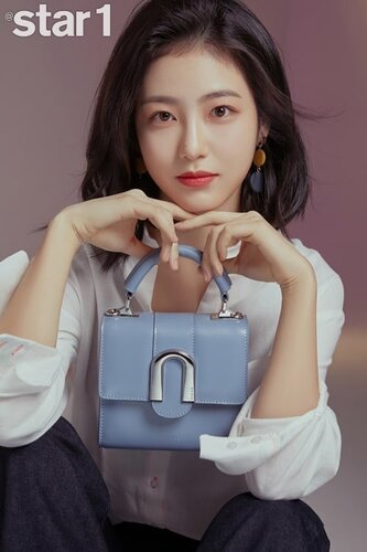Fiche Artiste - Shin Ye Eun