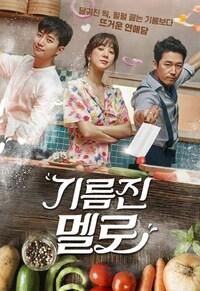 """Résultat de recherche d'images pour """"wok of love poster"""""""