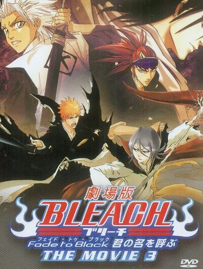 Bleach: Fade to Black film 3