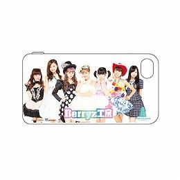 """Goodies pour la tournée """"Concert Tour 2013 Haru ~ Berryz Koubou Berryz Mansion!  """" -Part 4"""
