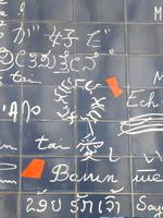 """détail du """"mur des je t'aime"""" à Paris"""