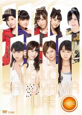 Hello!SATOYAMA Life Vol.12