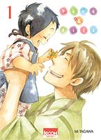 Lien vers la chronique de Père & fils de Mi Tagawa