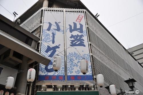 Hakata Gion Yamakasa Festival 博多祇園山笠