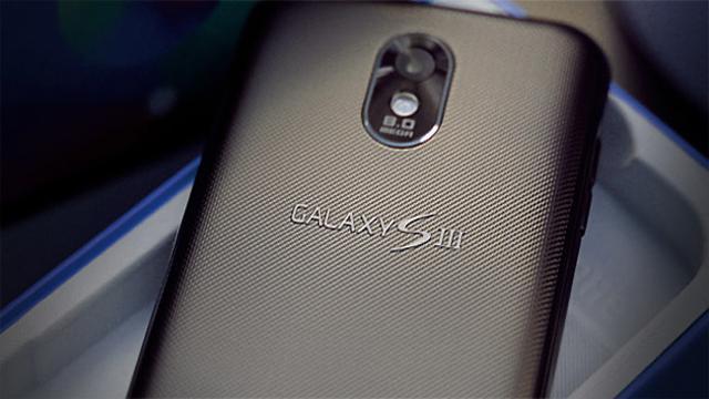 Quand Samsung emboîte le pas sur Apple...