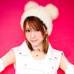 Reina Tanaka 2014