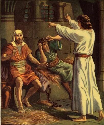 Joseph dans la prison