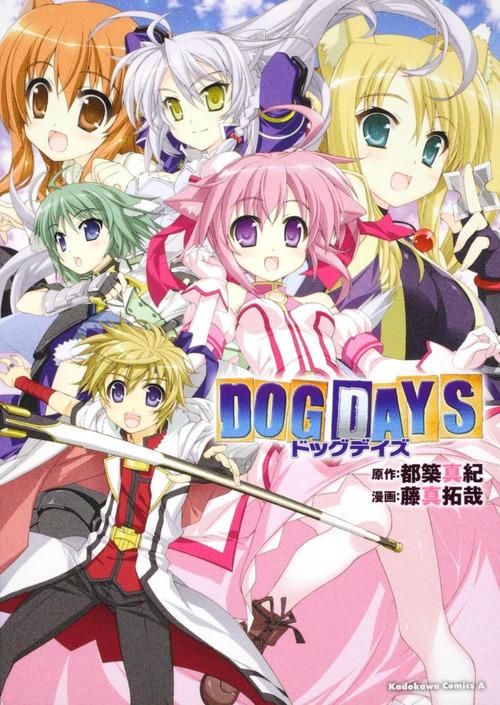 Dog Days vostfr