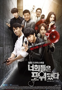 You're all Surrounded - (K-Drama)