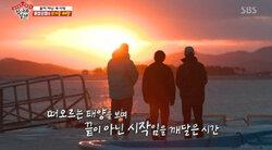 Yook Sungjae, de BTOB, fait des allusions sur son