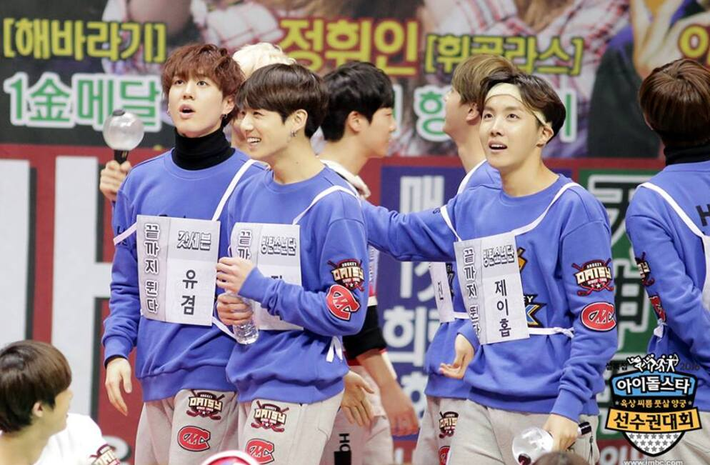 18/01/2016 MBC Idol Star Athletics Championship BTS Partie 2