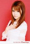 Reina Tanaka 田中れいな Stacy's Stacy's Shoujo Kageki ステーシーズ 少女再殺歌劇